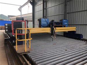 Αυτοματοποιημένη μηχανή κοπής με πλάσμα CNC Διπλή οδήγηση 4 μέτρων Span 15 μέτρα ράγες