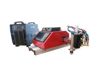 Αυτόματη φορητή μηχανή κοπής πλάσματος CNC για ανοξείδωτο ατσάλι από ανοξείδωτο χάλυβα