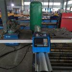φθηνή τιμή φορητό CNC μηχανή κοπής αερίου για μεταλλικό φύλλο