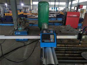 Φτηνές τιμή φορητό CNC μηχάνημα κοπής αερίου για μεταλλικό φύλλο