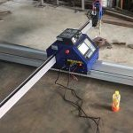 Κίνα Φτηνές 1500 * 2500mm μεταλλικό φορητό CNC πλάσμα μηχάνημα κοπής πλάσματος