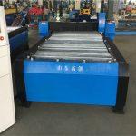 Κίνα 100a κοπής πλάσματος CNC μηχανή 10mm πλάκα μέταλλο