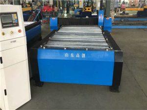 Κίνα Huayuan 100A Πλάσμα κοπής CNC μηχάνημα 10mm πλάκα μέταλλο