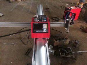 Υψηλής ποιότητας φορητό cnc πλάσμα μηχάνημα κοπής / cnc κοπής πλάσματος για ανοξείδωτο χάλυβα και μεταλλικό φύλλο