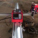 υψηλής ποιότητας φορητά cnc φλόγα / μίνι μεταλλικά φορητά cnc πλάσματος μηχανές κοπής