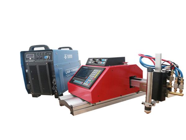 Φορητό CNC FlamePlasma Κοπτικό μηχάνημα χαμηλού κόστους