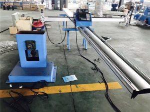 XG-300J CNC σωλήνα προφίλ και πιάτο μηχανή κοπής 3 άξονες