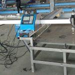 china προμηθευτής γρήγορης ταχύτητας φορητό cnc πλάσμα μηχάνημα κοπής πλάσματος