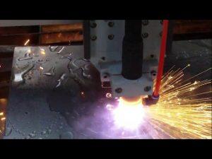 cnc μηχανή κοπής φλόγας πλάσματος με ψύξη νερού για την πώληση ζεστό
