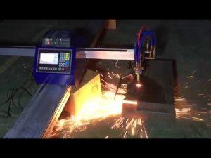 χαμηλού κόστους mini φορητό cnc σωλήνα φλόγα πλάσμα μηχάνημα κοπής πλάσματος για την κοπή μεταλλικού ανοξείδωτου