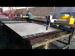 μεταλλικό χάλυβα μηχανή κοπής mini φορητή φλόγα, τιμή κοπής πλάσματος μηχανή