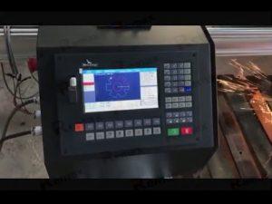 φορητή μηχανή κοπής φλεξοπλασμίου cnc με σερβοκινητήρα