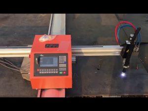 φορητή φλόγα cnc αερίου πλάσματος μηχάνημα κοπής