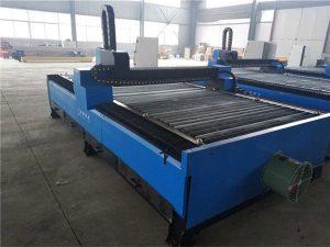 επαγγελματικό εργοστάσιο άμεση πώληση αλουμίνιο ανοδιωμένο αλουμίνιο G κώδικα CNC πλάσματος μηχάνημα κοπής