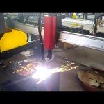 χάλυβας Tailor G3 E άξονα CNC μηχανή κοπής πλάσματος